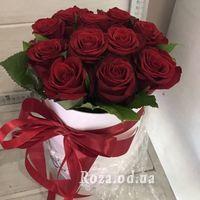 11 роз в коробке - Фото 2