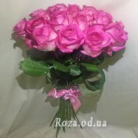 19 pink roses - Photo 1