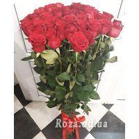 25 import roses - Photo 1