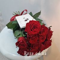Букет із 11 троянд - Фото 1
