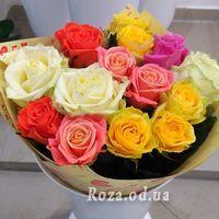 15 multicolored roses - Photo 2