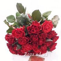 21 Red Roses - Photo 2