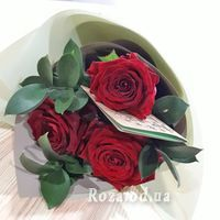 Bouquet of 3 roses - Photo 1