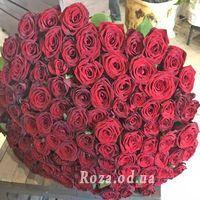 101 красная роза 80 см - Фото 2