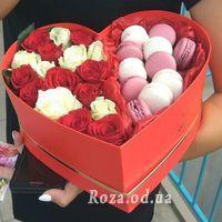 Box Macarons - Photo 3
