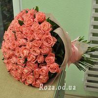 101 orange rose 60 cm - Photo 1