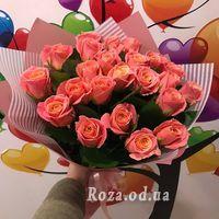 25 персиковых роз - Фото 3