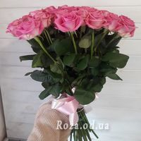 51 pink rose 60 cm - Photo 2