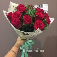 15 red roses - Photo 1