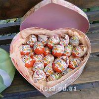 Kinder box - Photo 2