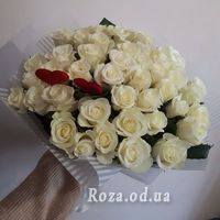 My Valentine's Day - Photo 1