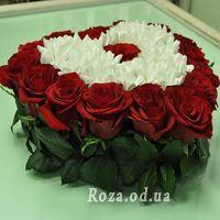 Сердце из роз и хризантем - Фото 1