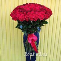 101 imported rose 1m - Photo 1