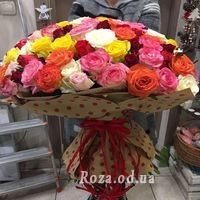 101 multi-colored rose 60 cm - Photo 1