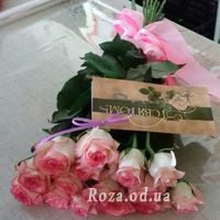 15 розовых роз Джамилия - Фото 3