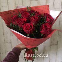 Букет из 11 роз Эль Торо - Фото 1