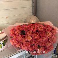 Bouquet of 35 roses Miss Piggy - Photo 1