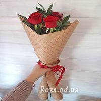 5 red roses - Photo 1