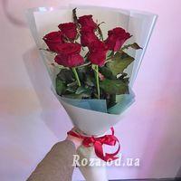 Красивый букет из 7 красных роз - Фото 2