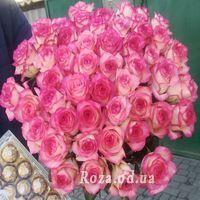 51 roses Jumilia - Photo 3