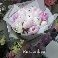 Bouquet of 15 pions - Photo 1