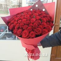 Bouquet of roses for 75 years Anniversary - Photo 1