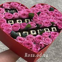 Коробка з трояндами і цукерками - Фото 3
