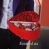 Box with sweets - Photo 1