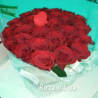 Valentine's Day - Photo 1
