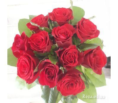 """11 роз в коробке 8"" в интернет-магазине цветов roza.od.ua"