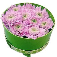 Хризантемы в коробке - цветы и букеты на roza.od.ua