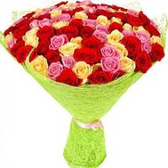 Large bouquet of roses 70 cm - flowers and bouquets on roza.od.ua