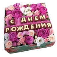 Birthday - flowers and bouquets on roza.od.ua