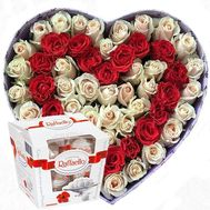 Heart for you - flowers and bouquets on roza.od.ua