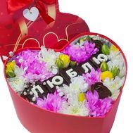 I love you - цветы и букеты на roza.od.ua