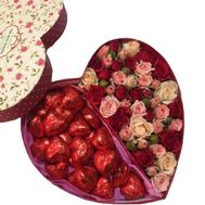 """Heart for Two"" in the online flower shop roza.od.ua"