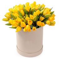Yellow tulips - flowers and bouquets on roza.od.ua