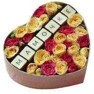 Любимой мамочке - цветы и букеты на roza.od.ua