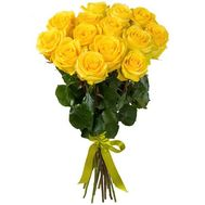 15 yellow roses - flowers and bouquets on roza.od.ua