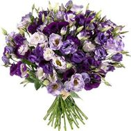 """Bouquet of purple eust"" in the online flower shop roza.od.ua"