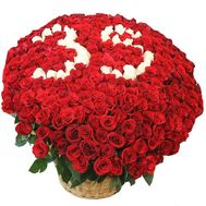 """Flowers for 35 years"" in the online flower shop roza.od.ua"