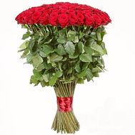 """51 imported rose"" in the online flower shop roza.od.ua"