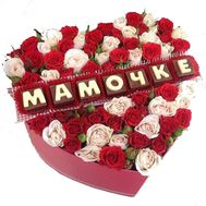 """For Mom"" in the online flower shop roza.od.ua"