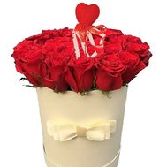 Valentines Day - flowers and bouquets on roza.od.ua