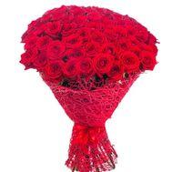 Букет роз на 75 летний Юбилей - цветы и букеты на roza.od.ua