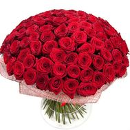 """""""Bouquet of 121 red roses"""" in the online flower shop roza.od.ua"""