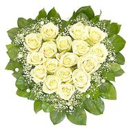 """17 white roses"" in the online flower shop roza.od.ua"