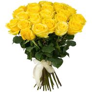 Bouquet of yellow roses - flowers and bouquets on roza.od.ua