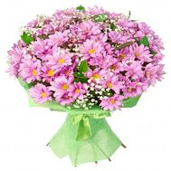 """19 chrysanthemums"" in the online flower shop roza.od.ua"
