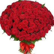 101 red rose 60 cm - flowers and bouquets on roza.od.ua